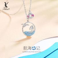 【YOUSOO】欧美新款彩色锆石海洋航行S925银锁骨项链
