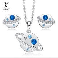 【YOUSOO】专利设计款S925银时尚蓝色星球项链+流浪地球耳钉(首饰套