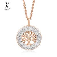【YOUSOO】生命之树创意镂空镶钻玫瑰金时尚项链
