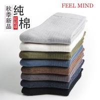 【Feel Mind】F&M新疆棉100%纯棉吸汗防臭秋冬袜(男女同款5双)