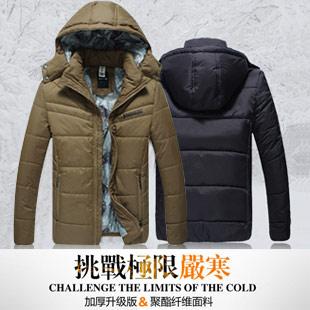 【战境吉普】2014新款时尚韩版纯棉修身男式连帽加厚棉衣2444021